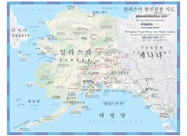 알라스카 지도(한글).jpg
